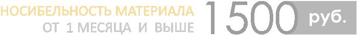Педикюр в Сочи с использованием Golden-trace